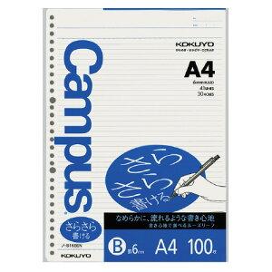 コクヨ キャンパス ルーズリーフさらさら書ける A4(30穴) 罫幅6mm 100枚 ノ−816BEN