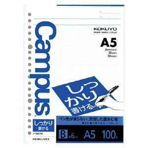 コクヨキャンパス ルーズリーフしっかり書ける A5(20穴) 罫幅6mm 100枚ノ−S807B ★お得な10個パック