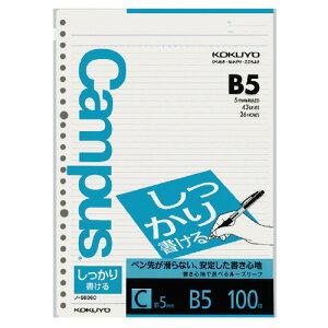コクヨキャンパス ルーズリーフしっかり書ける B5(26穴) 罫幅5mm 100枚ノ−S836C