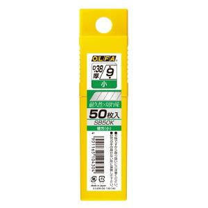 オルファ カッターナイフ用替刃(小型用) 50枚プラケース入り SB50K