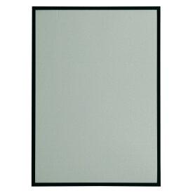 大額 スマートパネル(アルミ)B2 枠色ブラック 外寸746×533×8mm B2−ブラツク ■代引き決済不可■