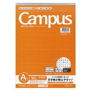 コクヨ キャンパスレポートパッド(ドット罫) A4 罫幅7mm 34行 50枚 レ−110AT ★お得な10個パック