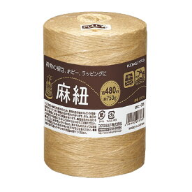 コクヨ麻紐(ホビー向け) チーズ巻き 480mホヒ−35 ★お得な10個パック