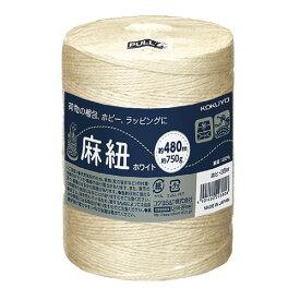 コクヨ麻紐(ホワイト・ホビー向け) (ホワイト)チーズ巻き 480mホヒ−35W ★お得な10個パック