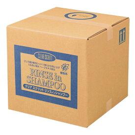 熊野油脂クリアスクリット リンスインシャンプー 18L4356
