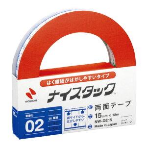 ニチバン はく離紙がはがしやすい両面テープ 1巻 15mm×18m NW−DE15