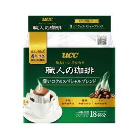 UCC #職人の珈琲ドリップ スペシャルブレンド 18袋 350192 ★お得な10個パック