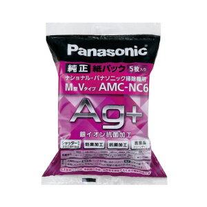 Panasonic掃除機用 紙パック パナソニック 5枚入り 防臭加工・シャッター付きAMC−NC6