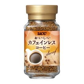 UCC #おいしいカフェインレスコーヒー 本体 45g インスタントコーヒー 390117 ★お得な10個パック