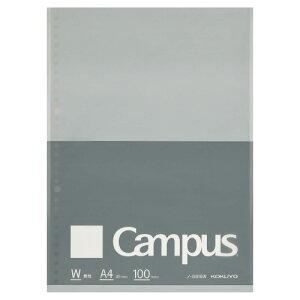 コクヨ キャンパス ルーズリーフBiz A4 無地 100枚 ノ−G816W ★お得な10個パック