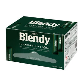 味の素AGF #ブレンディ インスタント スティックコーヒー 2g×100本 13686