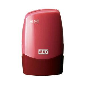 マックス 個人情報保護スタンプ(コロレッタ) ピンク レターオープナー付 SA−151RL/P2 ★お得な10個パック