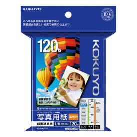 コクヨインクジェットプリンタ用紙 写真用紙(高光沢) L判 120枚KJ−D12L−120N ★お得な10個パック