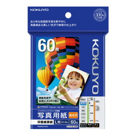 コクヨインクジェットプリンタ用紙 写真用紙(高光沢) L判 60枚KJ−D12L−60N ★お得な10個パック