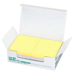 コクヨ 強粘着ふせんK2 75×100 10冊 ノートタイプヨコ(パステル7色ミックス) K2メ−KP75100X10