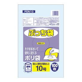 オルディ ぷっち袋 0.02mm 透明 10号 180×270mm 100枚入り PDN10 ★お得な10個パック