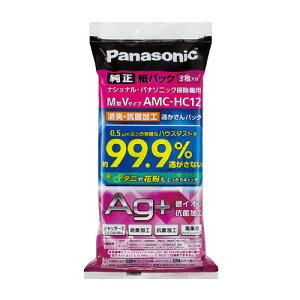 Panasonic掃除機用 紙パック パナソニック 3枚入り 消臭・抗菌加工AMC−HC12 ★お得な10個パック