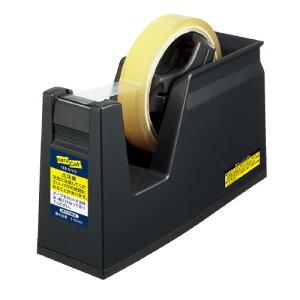 コクヨテープカッター(カルカット) 大巻き・小巻きテープ両用 黒T−SM100ND