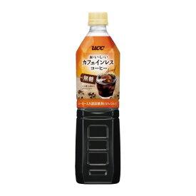 UCC #おいしいカフェインレスコーヒー 無糖 930ml×12本 503847 ★お得な10個パック