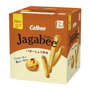 カルビー #Jagabee バターしょうゆ味 5袋入 643683 ★お得な10個パック
