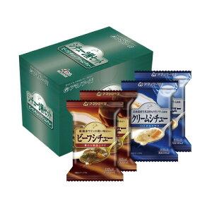 アマノフーズ#シチュー 2種セット4食76065
