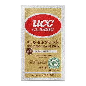 UCC #UCC クラシック リッチモカブレンド レギュラーコーヒー(真空パック)200g 350836 ★お得な10個パック