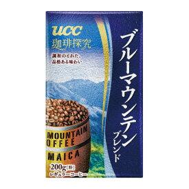 UCC #珈琲探究 ブルーマウンテンブレンド 200g レギュラーコーヒー 真空パック 350859 ★お得な10個パック