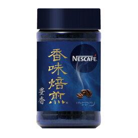 ネスレ #ネスカフェ 香味焙煎 豊香 60g 012451599