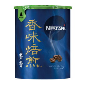 ネスレ #ネスカフェ香味焙煎エコ&システムパック 豊香 50g 012451653 ★お得な10個パック