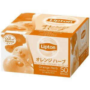 リプトン#リプトン ハーブティーバッグ オレンジハーブ 50バッグ31050178