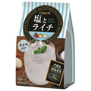 日東紅茶#塩とライチ スティックタイプ 10本入508129 ★お得な10個パック