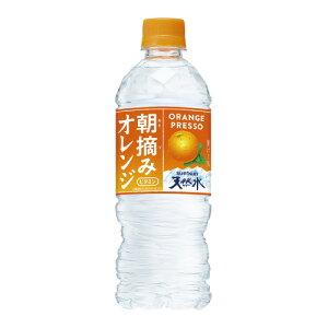サントリー#朝摘みオレンジ&サントリー天然水 540ml×24本285507 ★お得な10個パック