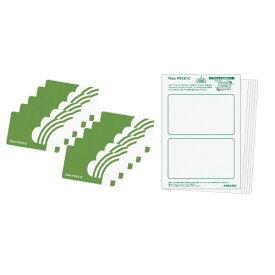 アマノ アイシーパックカードセット TimeP@CK−iCシリーズ専用 ICPACKカ−ド