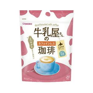 和光堂 #牛乳屋さんのカフェインレス珈琲 袋 280g 約25杯分 195081 ★お得な10個パック