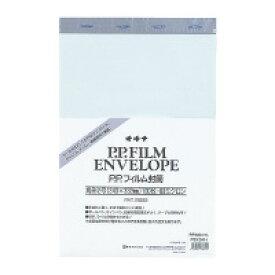 【オキナ】 PPフィルム封筒 テープ付き 角2 240x332mm 100枚入 白 FEK2WH 入数:1 ★お得な10個パック★