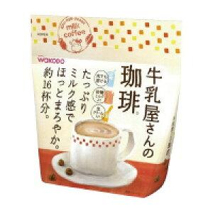 【和光堂】 牛乳屋さんの珈琲 袋 270g AJ81 入数:1 ★お得な10個パック★