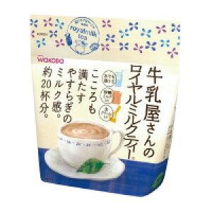 和光堂 AJ84#牛乳屋さんのロイヤルミルクティー 袋 260g入数:1