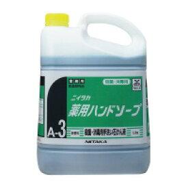 【ニイタカ】 薬用ハンドソープ 5Kg 250140 入数:1 ★ポイント5倍