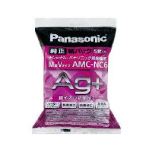 Panasonic AMC-NC6掃除機用 紙パック パナソニック 5枚入り 防臭加工・シャッター付き入数:1