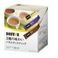 【ドトールコーヒー】 3種の味わいバラエティスティック 15本045359 入数:1 ★ポイント5倍★