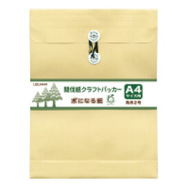 菅公工業 ホ458間伐紙クラフトパッカー 木になる紙 角2マチ付(+35mm) 10枚入入数:1