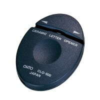 【オート】 セラミックレターオープナー メールエッグ 黒 1枚切り W35×D8×H50mmCLO−500クロ 入数:1