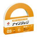 【ニチバン】 ナイスタック両面テープ プラスチック用強力タイプ15mm×15mNW-PK15 入数:1 ★お得な10個パック