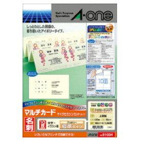エーワン 51034マルチカード「名刺サイズ」両面印刷用 普通紙 10面 100枚/袋 アイボリー入数:1