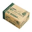 【オート】 紙スーパークリップ とじ枚数10枚 110発入り SC-800RP 入数:1