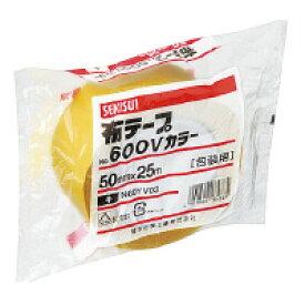 【積水化学工業】 カラー布テープ No.600V 50mm×25m 黄 0.22mm厚 N60YV03 入数:1 ★ポイント5倍