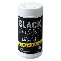 【レイメイ藤井】 ブラックボード専用クリーナー 60枚入LPD808 入数:1 ★ポイント10倍★