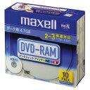 【マクセル】 データ用DVD−RAM 4.7GB 2−3倍速 1枚×10(5ミリ) IJP EMC-DRM47PWBS1P10SA 入数:1 ★ポイン…