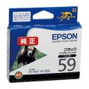 【エプソン】 エプソン対応純正インクカートリッジ ICBK59 (ブラック)ICBK59 入数:1 ★お得な10個パック