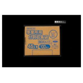 オルディ JBB-N45-100容量表示事業所用分別収集袋BOXタイプ 半透明 45L 100枚入数:1